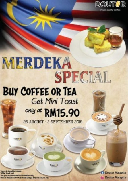 WE ARE BACK FOR MERDEKA SPECIAL.